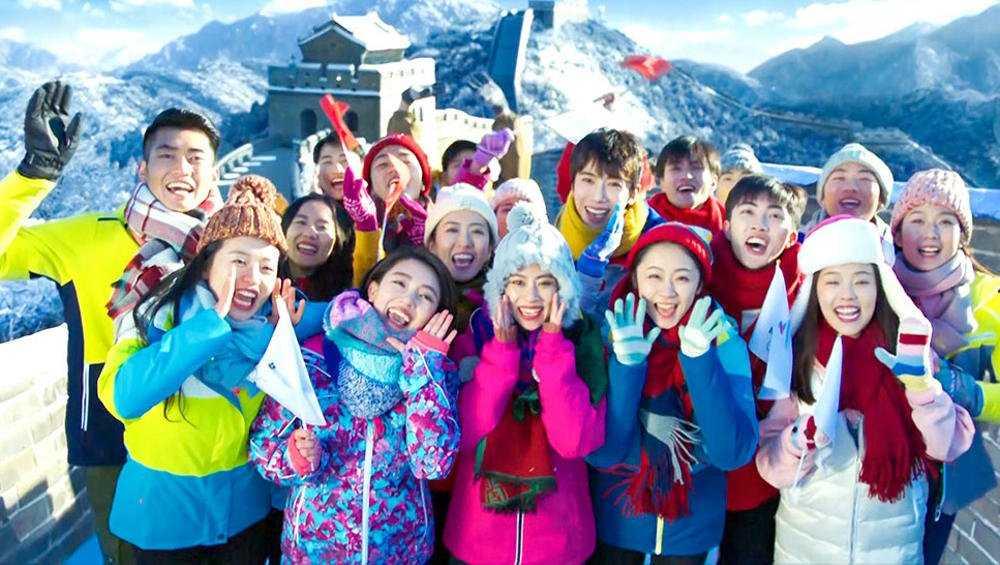 Брянцы смогут поехать волонтерами на Пекинскую зимнюю Олимпиаду