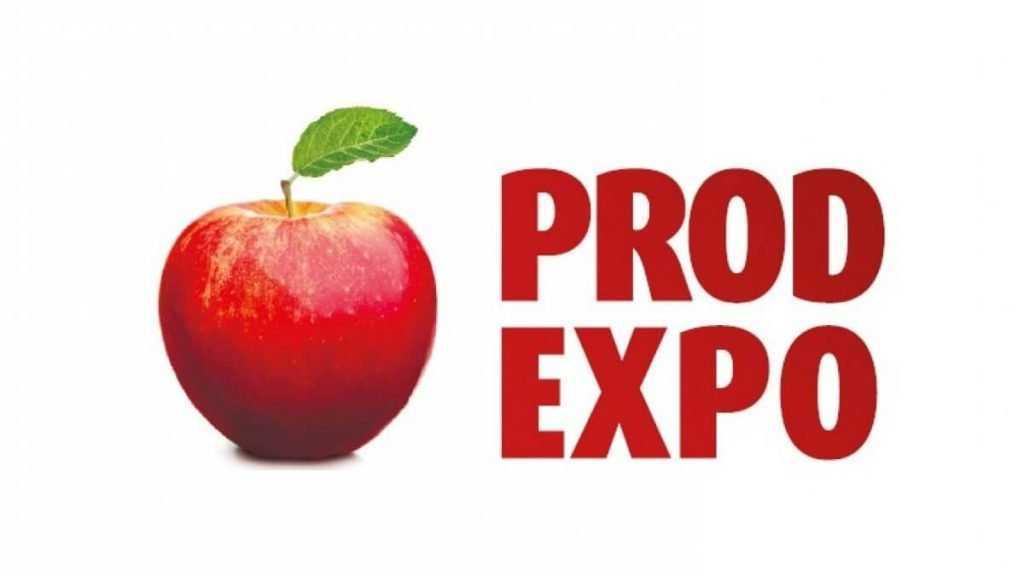 Продукция брянских компаний будет представлена на «Продэкспо-2020»