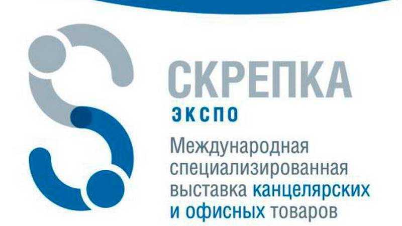 Брянские пуфики поехали на выставку канцтоваров «Скрепка Экспо-2020»