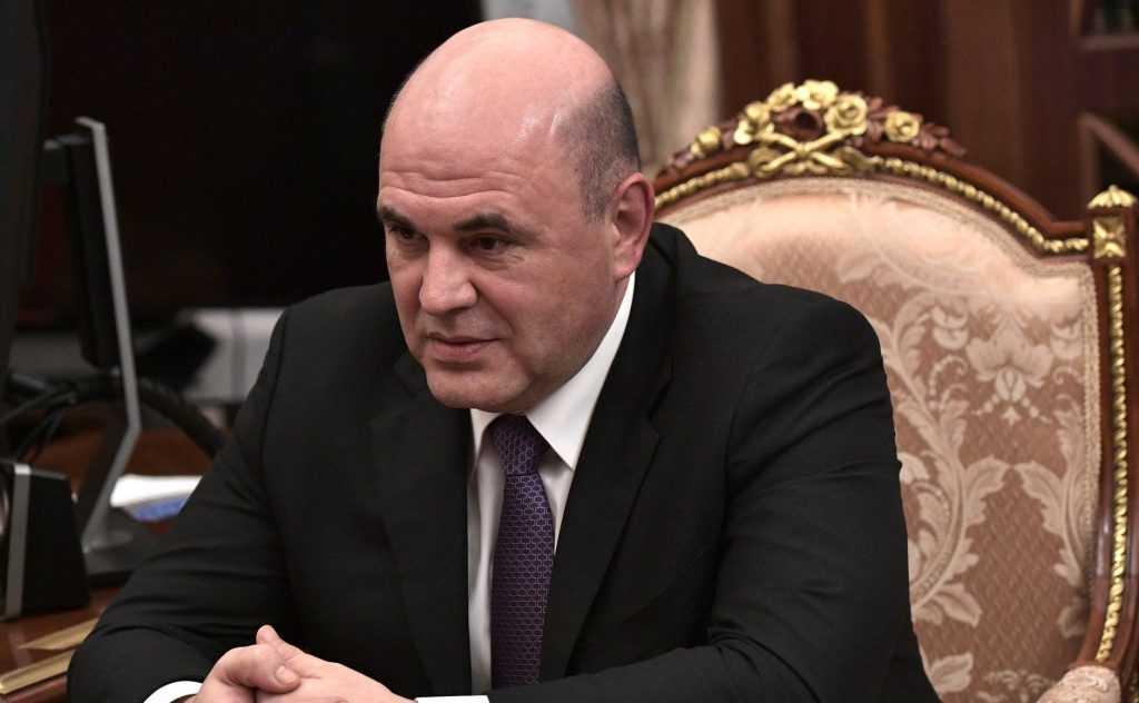Мишустин поздравил брянского губернатора Богомаза с победой на выборах