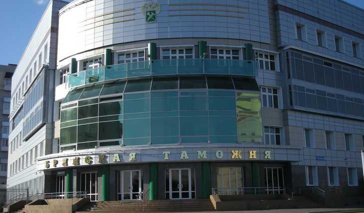 В Брянске начальницу таможенного поста арестовали за несколько взяток
