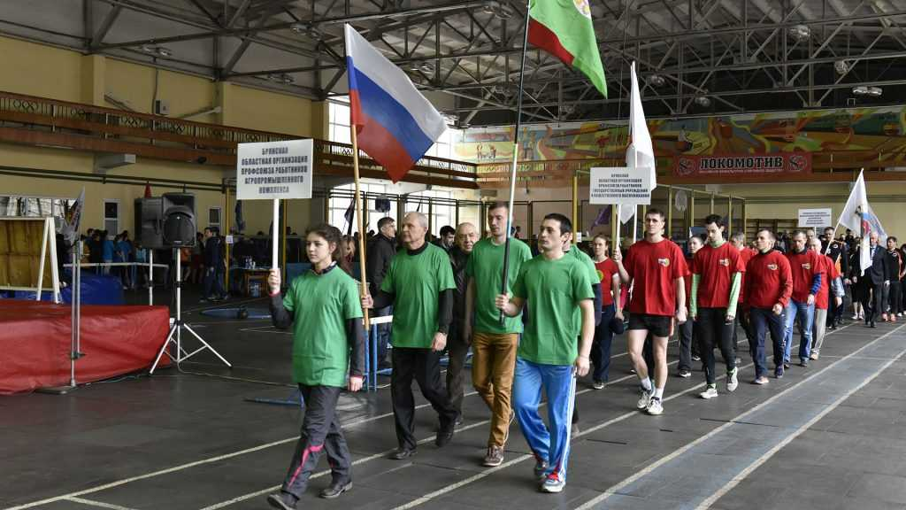 В Брянске выставили на продажу спорткомплекс «Локомотив»
