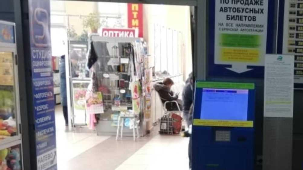 В Брянске на автовокзале появился терминал самообслуживания