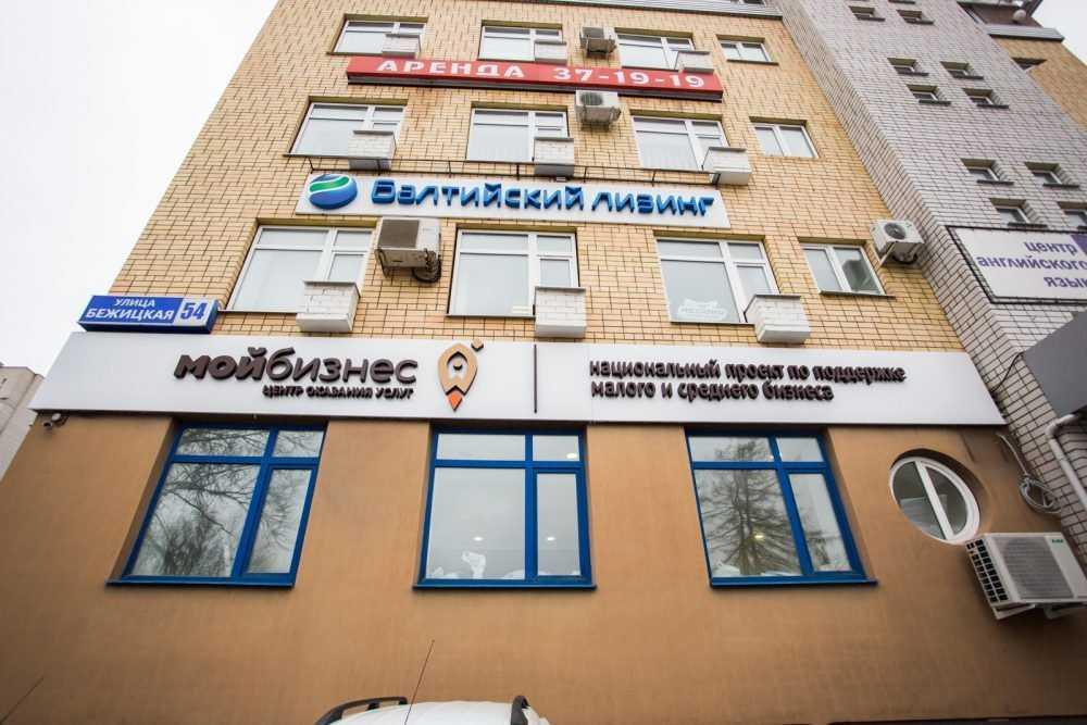 Брянские предприниматели ждут открытия центра «Мой бизнес»