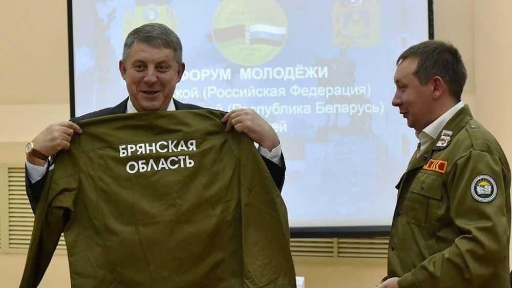 Брянский губернатор Александр Богомаз поздравил участников студотрядов