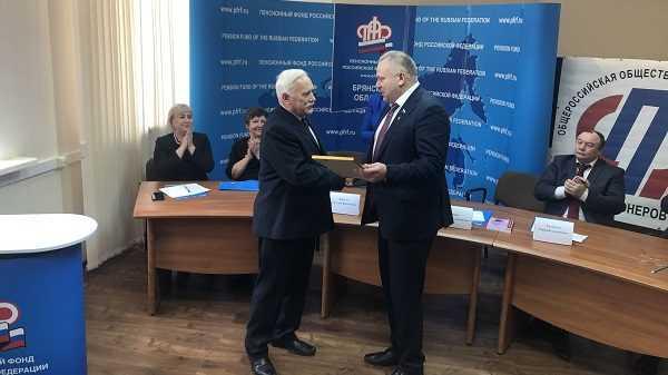 Валентин Суббот в Брянске принял участие в работе конференции «Союза пенсионеров России»