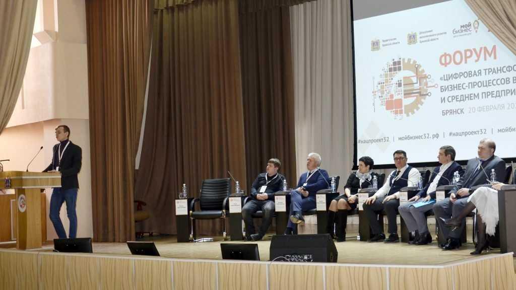 «Ростелеком» поддержал цифровой форум в Брянске