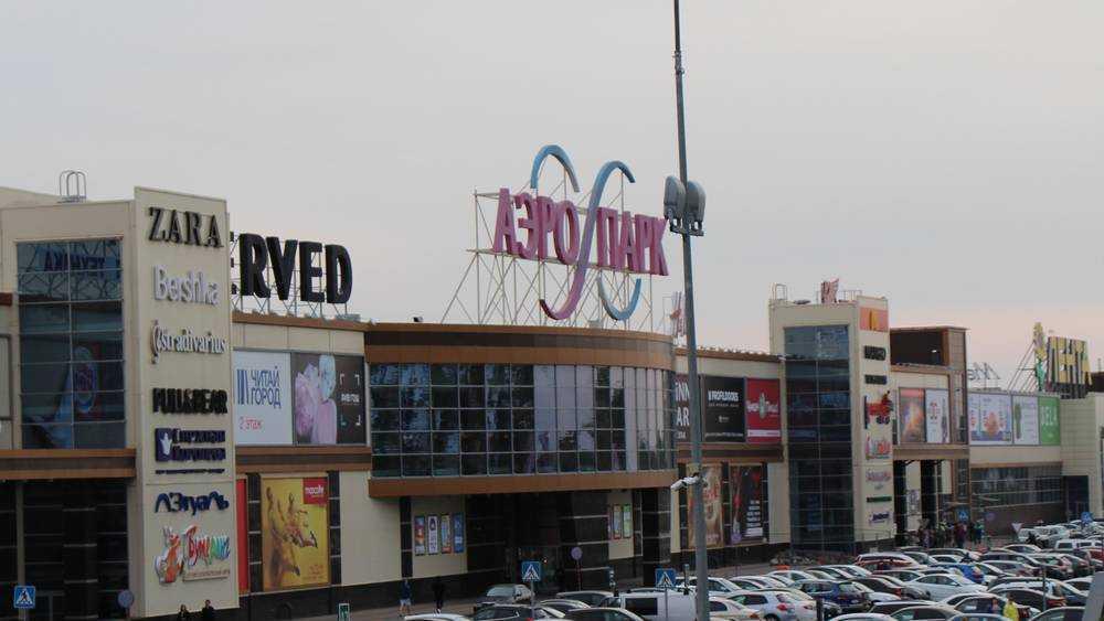 ТРЦ «Аэропарк» в Брянске возобновил работу