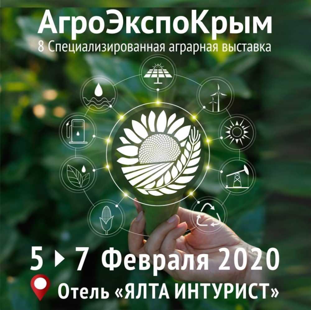 Брянские листовые салаты покорили Крым