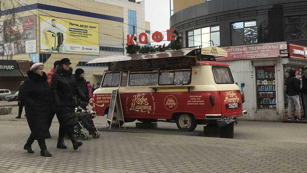Кофе-автобус стал достопримечательностью Бежицкого района Брянска