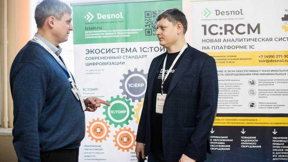Цифровой форум в Брянске: цифровизация ЖКХ, облачные хранилища и обновленный концерн «Калашников»