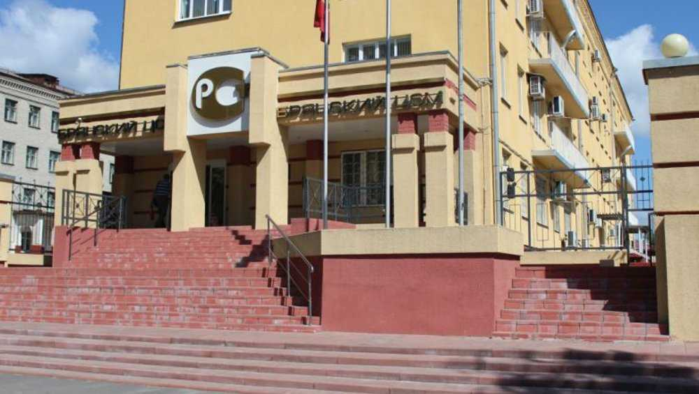 Прокуратура обвинила Брянский Центр стандартизации в коррупции