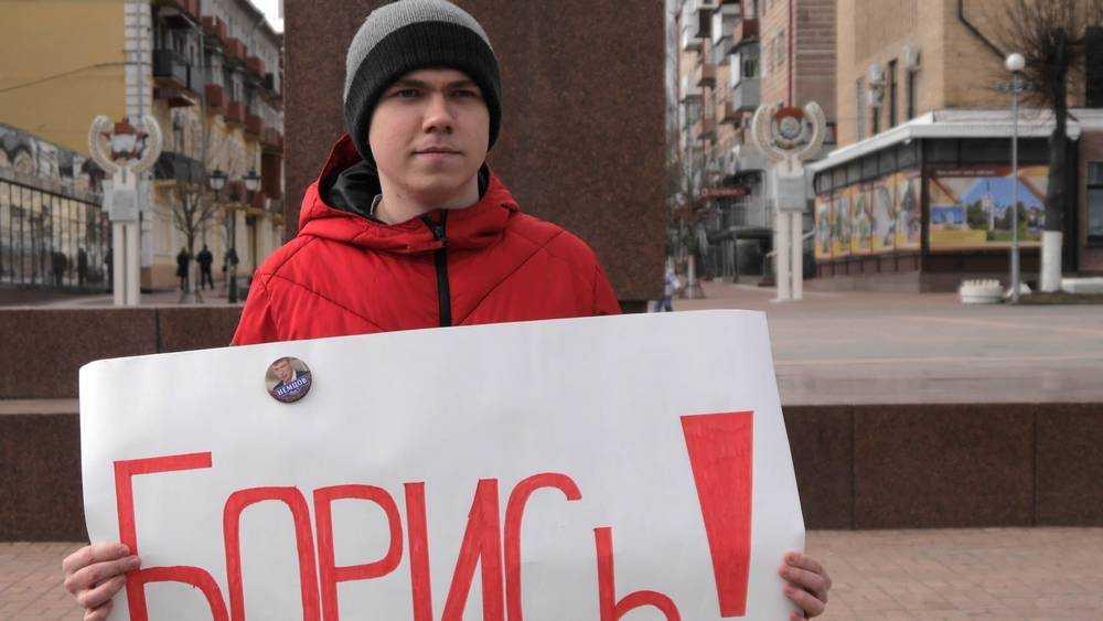 В Брянске бойцы Навального удивили пикетом «в честь» годовщины убийства