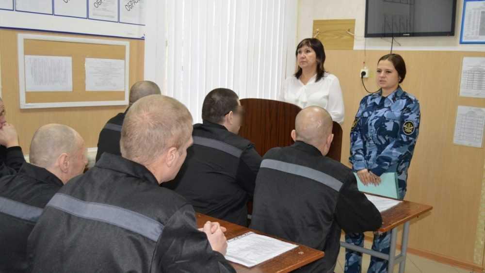 Брянским осужденным рассказали о порядке назначения пенсий