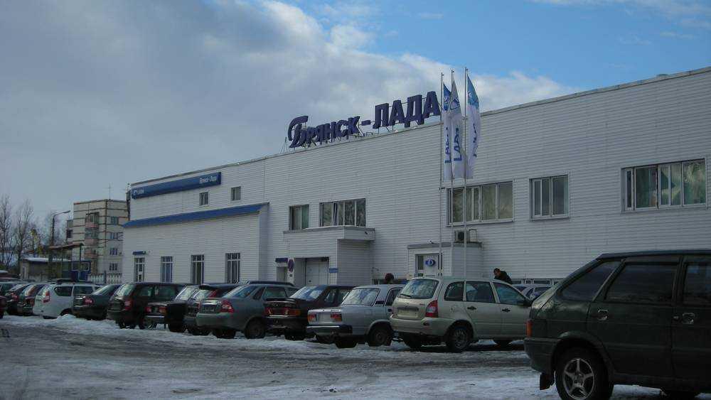 В Брянске уничтожили легендарный советский автоцентр «Лада»