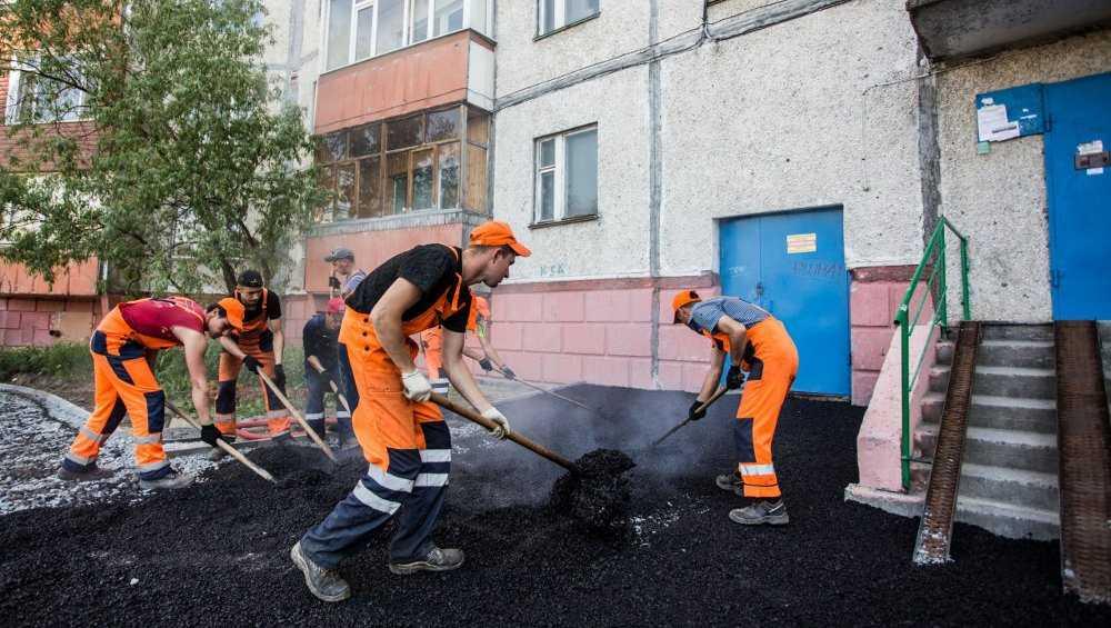 В этом году в Брянске отремонтируют 10 дворов