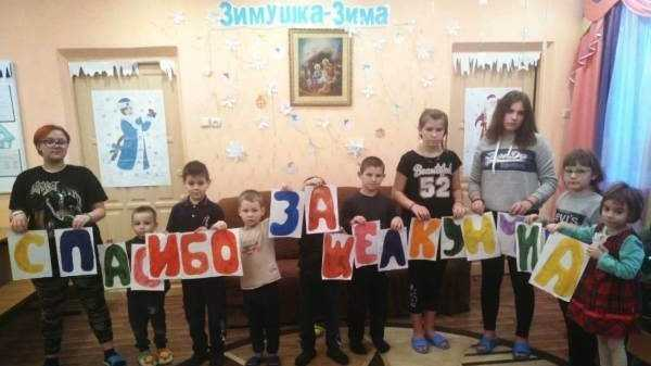 Валентина Миронова организовала новогодний праздник для детей из социального приюта Брянского района