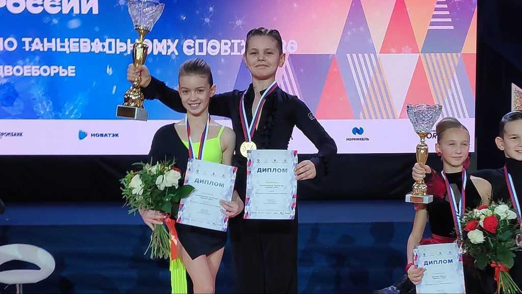 Брянские танцоры победили на всероссийских соревнованиях