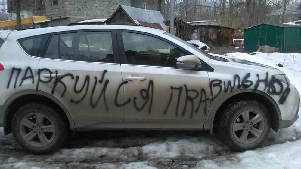 Брянцы пожаловались на лихачей и бездействие ГИБДД
