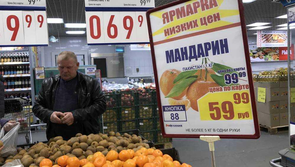 Три цены на один товар: брянский гипермаркет «Линия» удивил новшеством