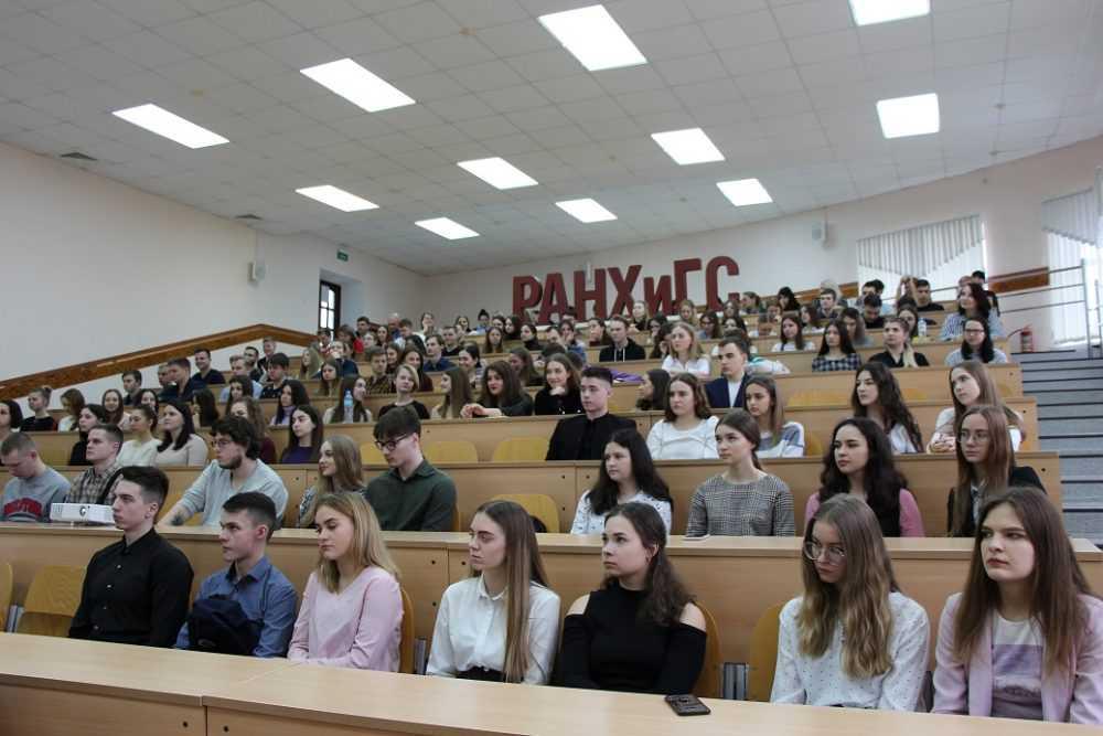 В Брянске обсудили глобальные вызовы третьего десятилетия XXI века