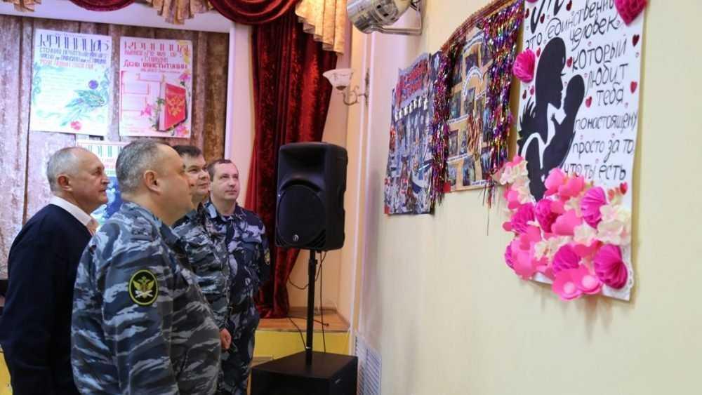 Брянское УФСИН подвело итоги конкурса стенной печати среди осужденных