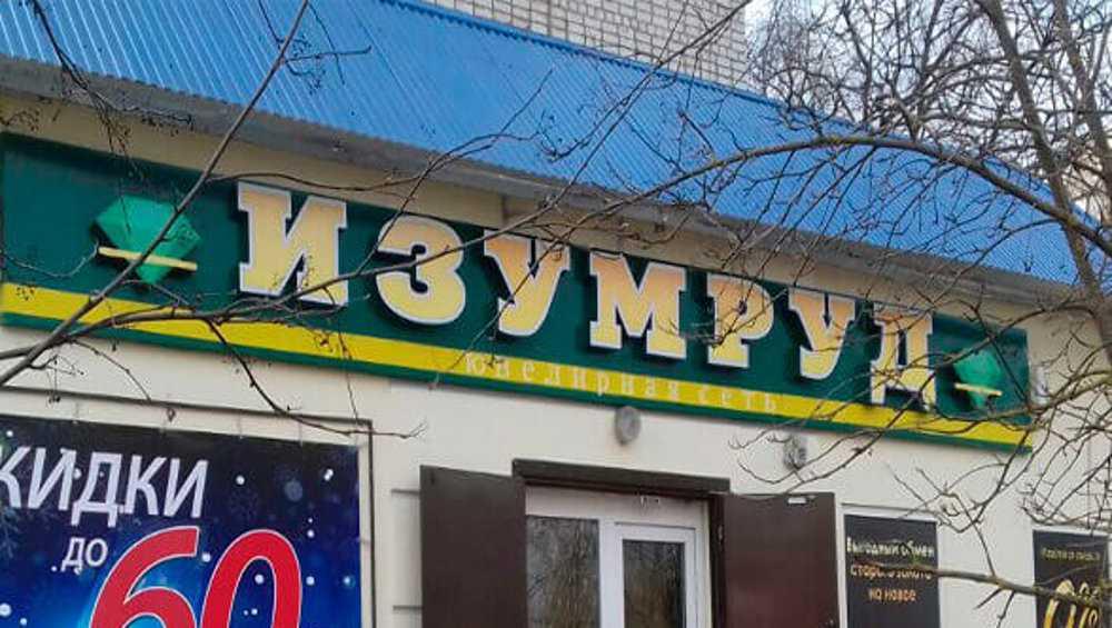 В Новозыбкове грабители совершили налет на ювелирный магазин