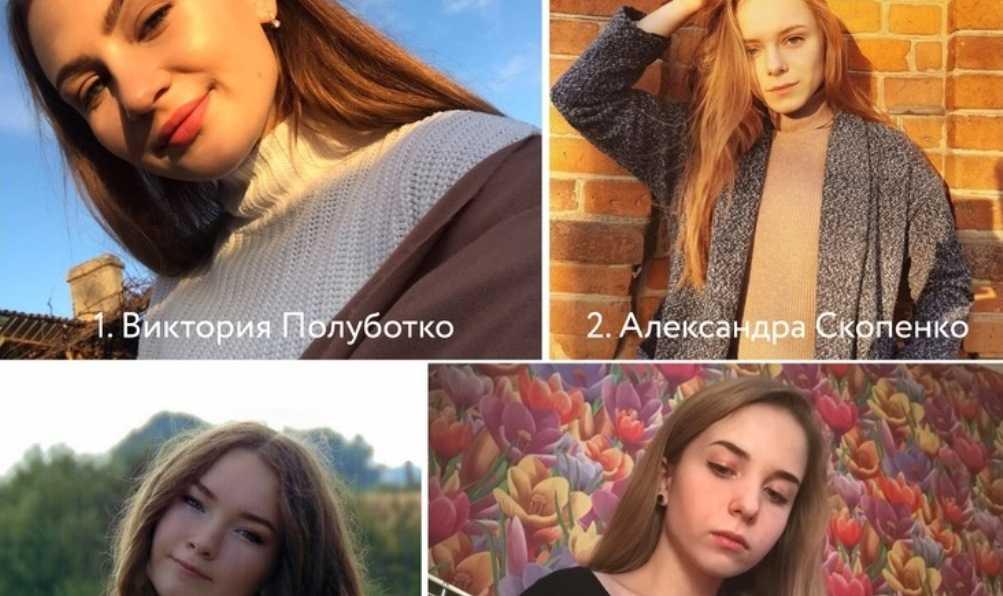 За титул «Краса Стародубья» сразятся четыре брянские девушки
