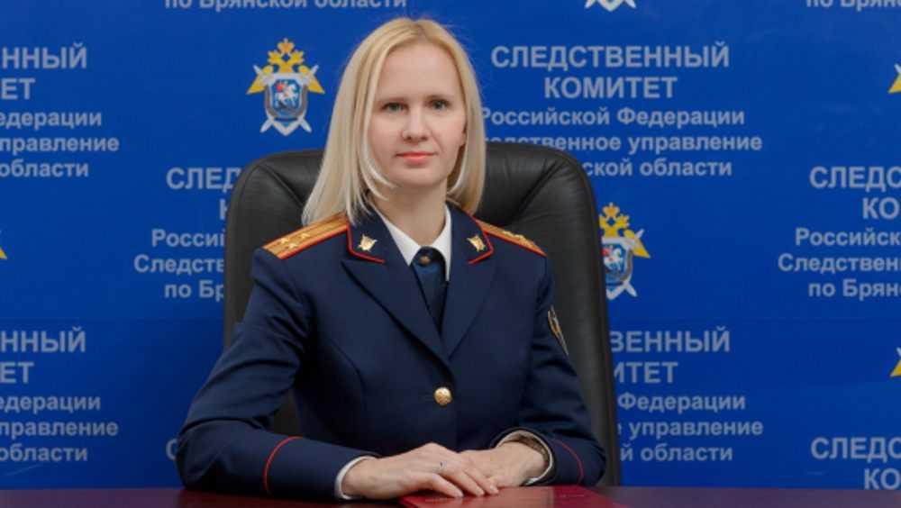 В Брянске полковник юстиции стала мировым судьей на участке № 16