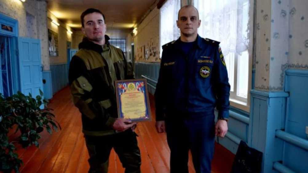 Жителя Климовского района наградили за спасение тонувшего брянца