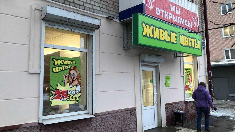 В Брянске стали закрывать магазины белорусских товаров