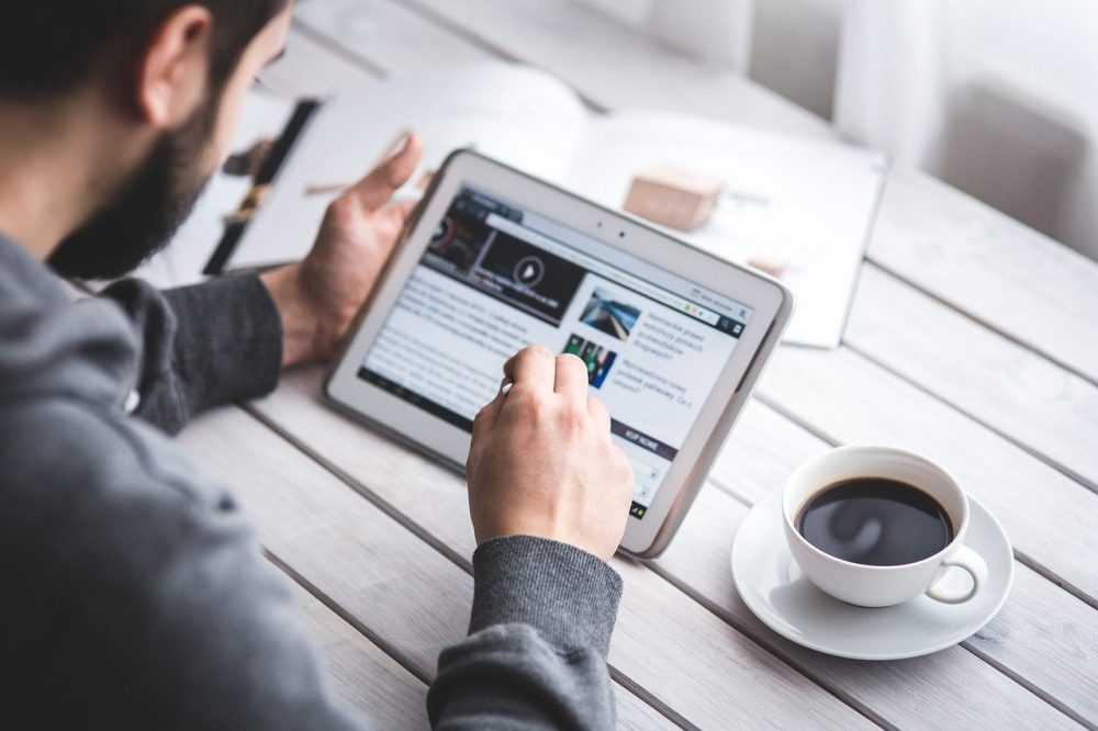 Почему желательно читать новости каждый день