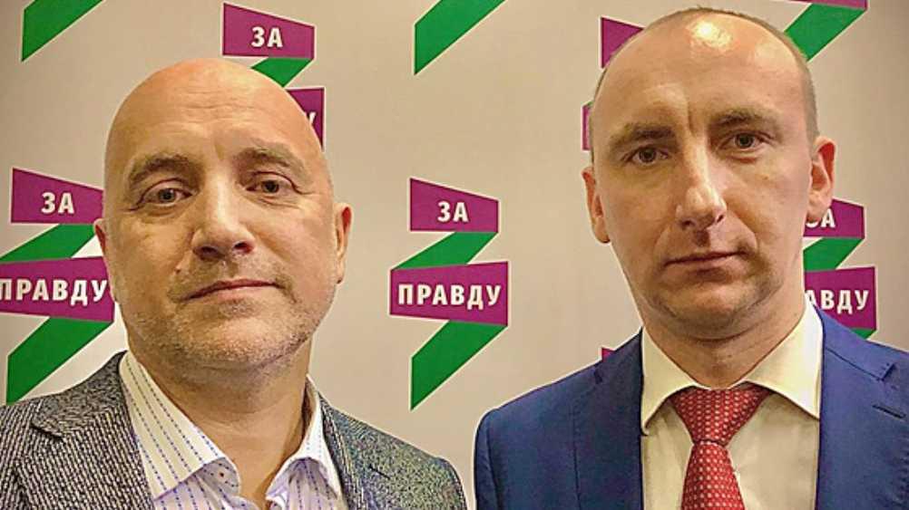 Бывший брянский сенатор Марченко стал однопартийцем Прилепина и Сигала