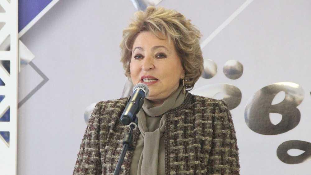 Ученые высказались о визите в Брянск главы СФ Валентины Матвиенко