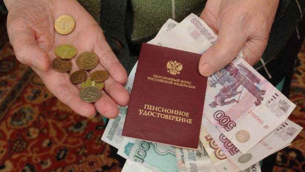 Средняя пенсия у брянцев выросла до 15 426 рублей