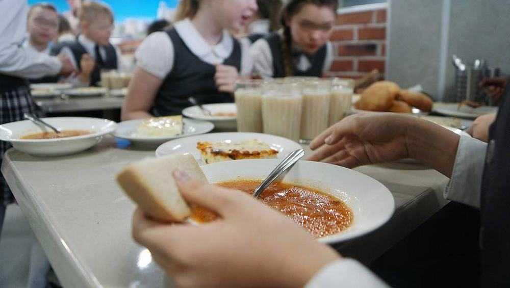 Ученики младших классов в Брянской области получат бесплатное питание