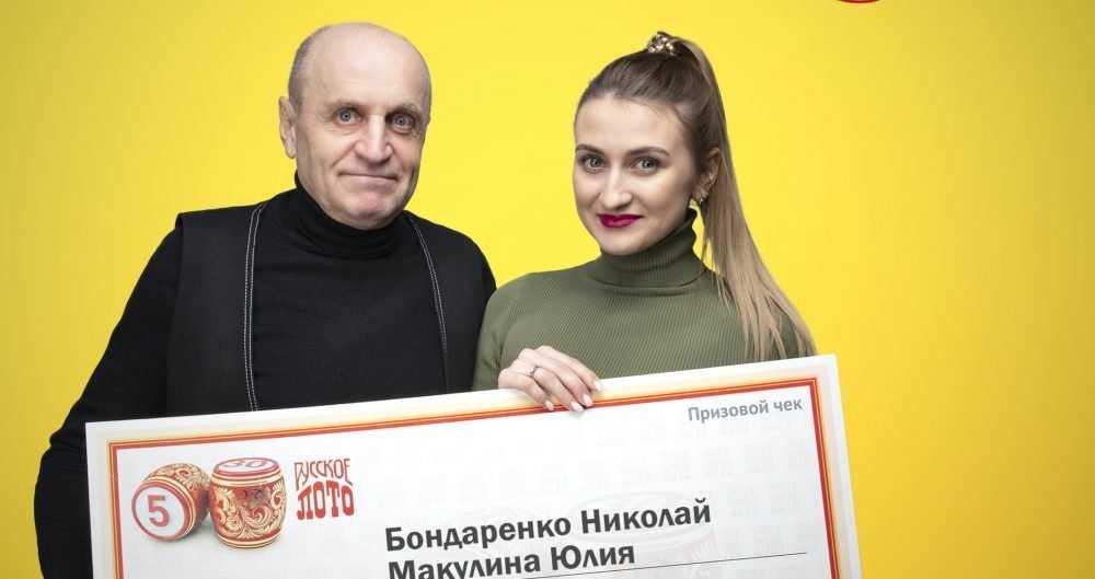 Житель Брянской области выиграл в лотерею миллион рублей