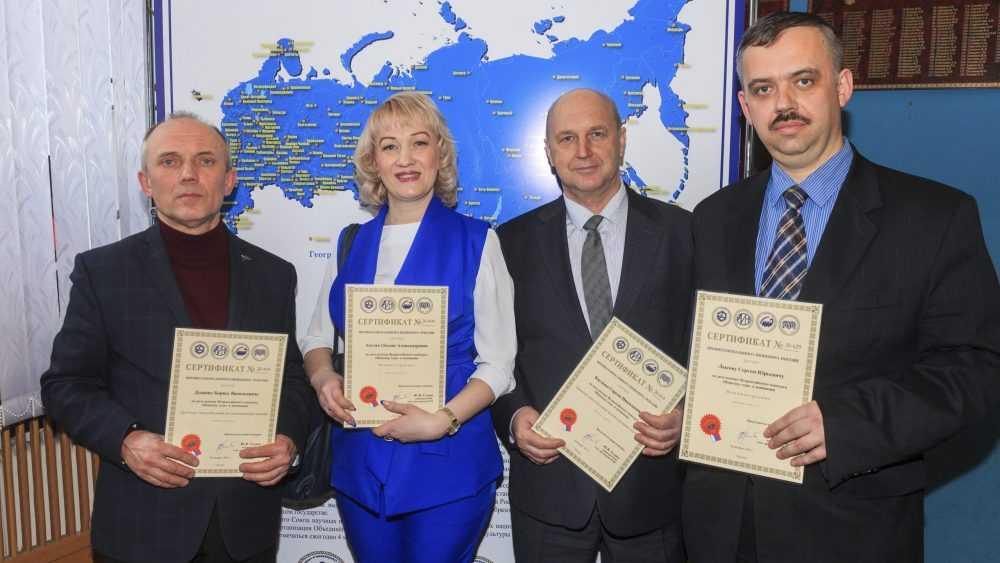 Специалисты БМЗ признаны победителями конкурса «Инженер года»