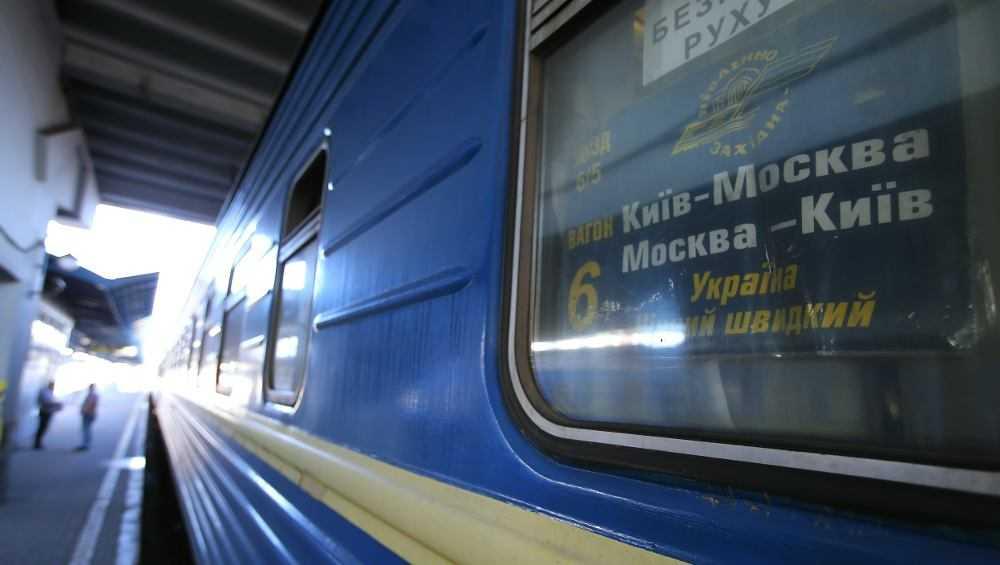 Украинцы забеспокоились о перевозившем больную китаянку поезде