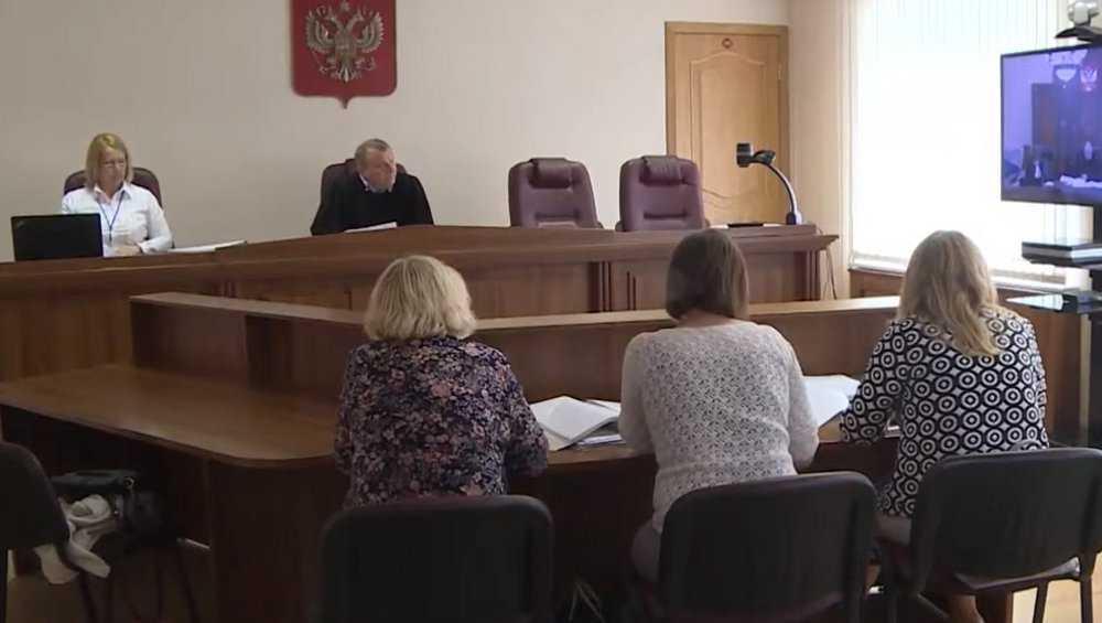 В Брянске начали работу первые судебные примирители