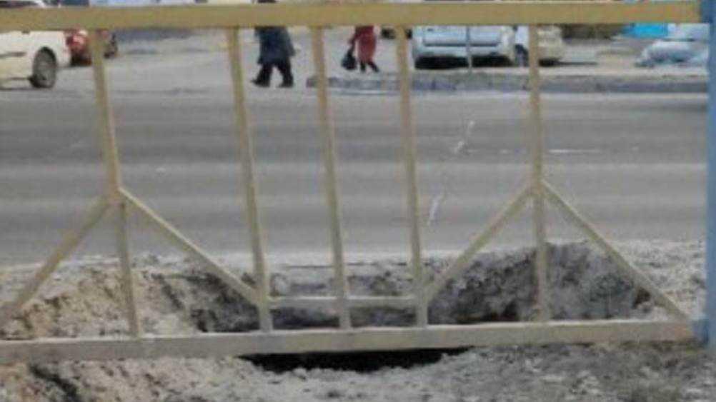 Жители Брянска рассказали о провале у дороги на проспекте Станке Димитрова