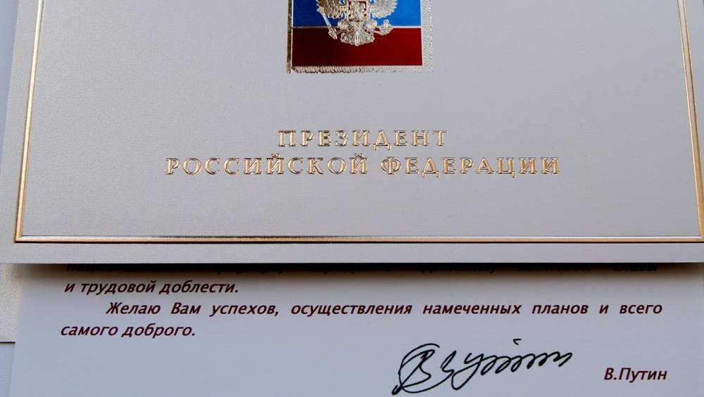 В феврале более 260 брянских долгожителей поздравит президент Владимир Путин