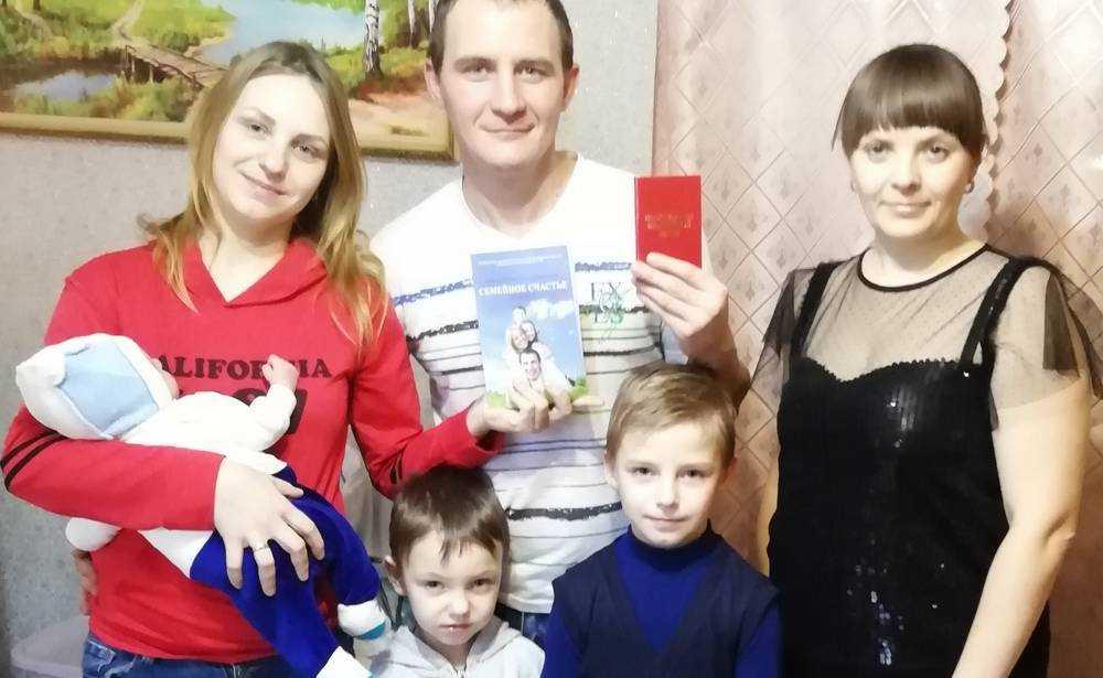 Семья Рымаревых стала сотой многодетной семьёй в Злынке