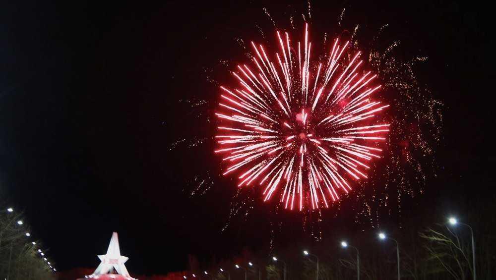 В Брянске 23 февраля прогремит праздничный салют