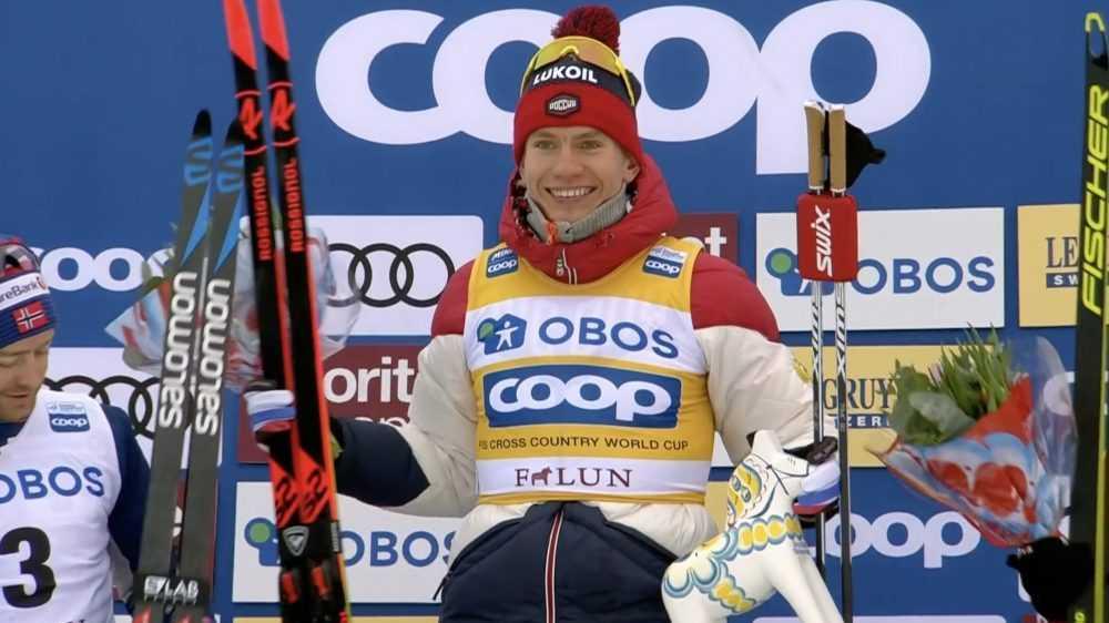 Брянский лыжник Большунов выиграл гонку на 50 км на этапе Кубка мира