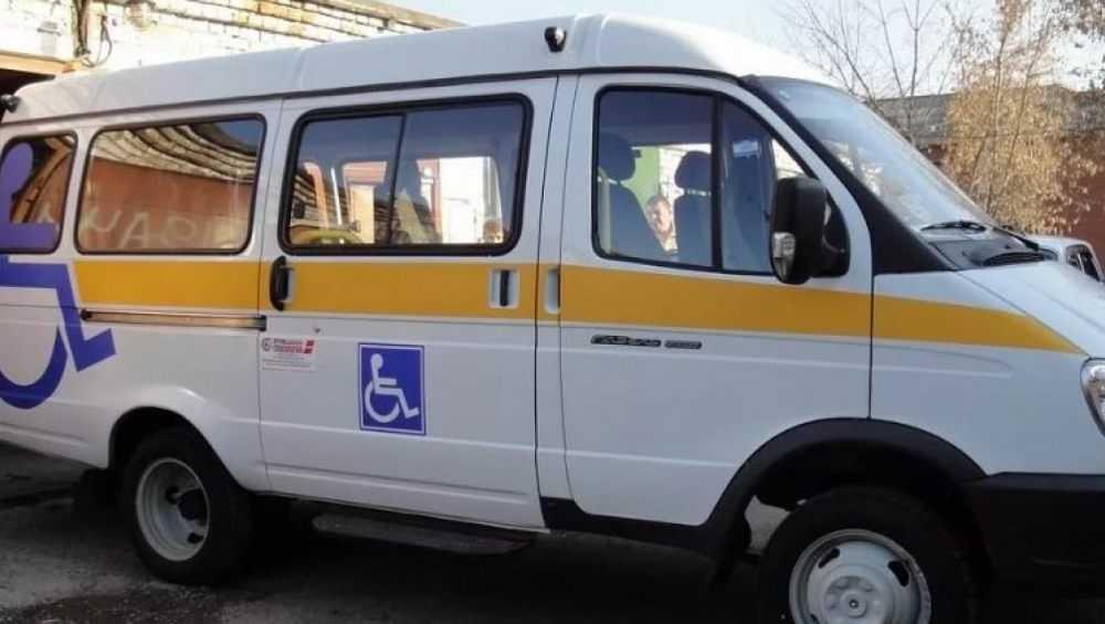 В Брянской области учреждения соцобслуживания получили 29 автомобилей