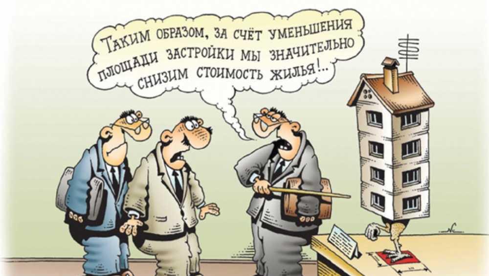В Брянске застройщика наказали за незаконную рекламу продажи квартир