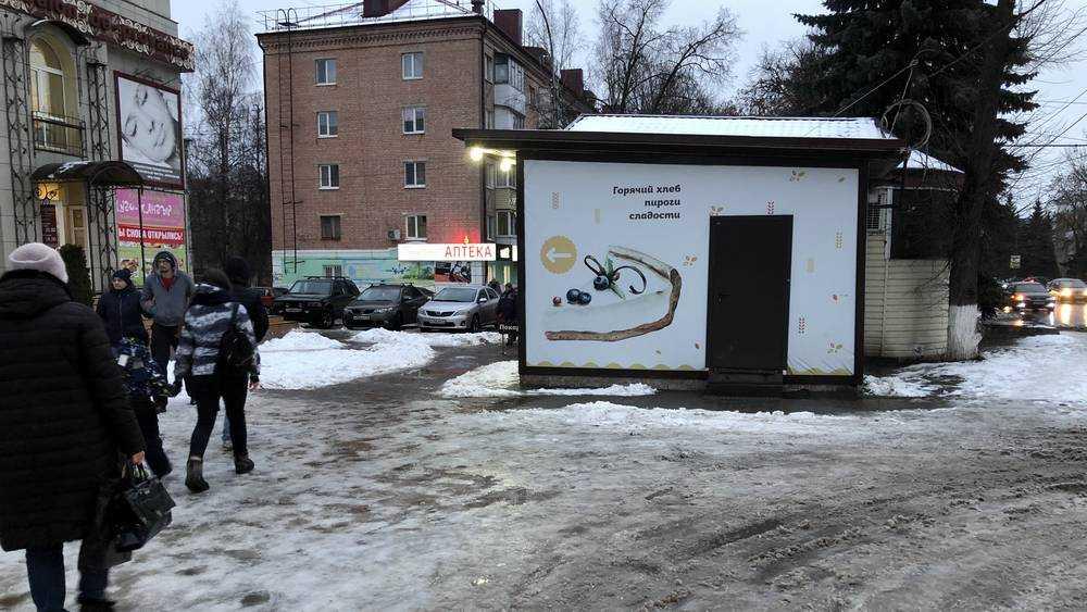 В Брянске потребовали снести с тротуара павильон