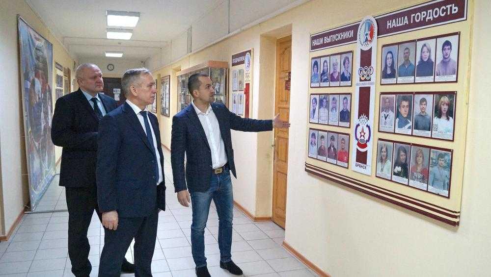 В Брянске построят новый легкоатлетический манеж