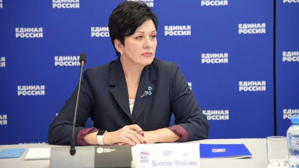 Валентина Миронова рассказала об актуальных источниках информации по мерам господдержки в условиях пандемии